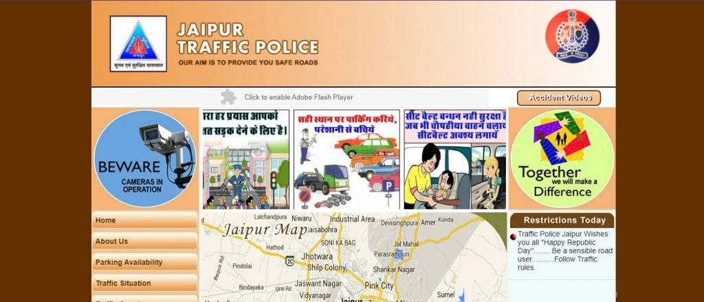HOW TO PAY TRAFFIC CHALLAN ONLINE IN JAIPUR? – STEP-BY-STEP PROCEDURE